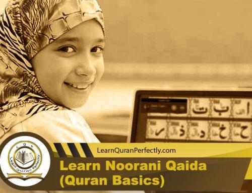 Learn Noorani Qaida (Quran Basics)